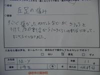 2014_0419_100112-P4190006