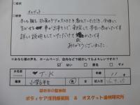 2014_0426_084045-P1050047