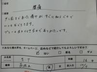 2014_1008_085446-P1050876