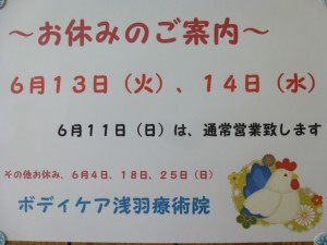 P1090700